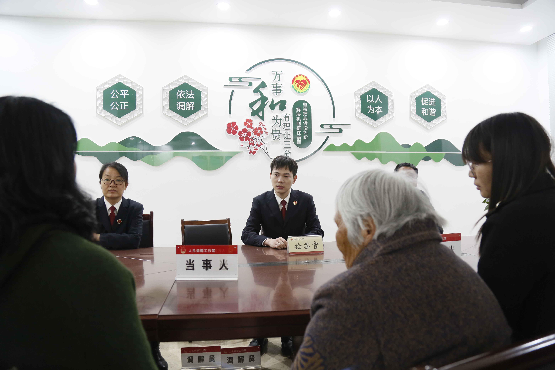 沭阳县检察院启动支持起诉加多元救助点亮失明老人生命的光 (3).jpg